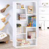 【Hopma】現代書櫃/收納櫃-時尚白