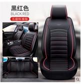 汽車坐墊全包圍皮座套四季通用2019新款專用座墊19座椅套冬季全包
