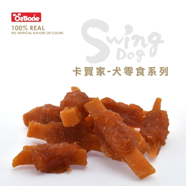 【寵物王國】OzBone卡賀家犬零食No.8-地瓜雞肉捲160g