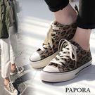 PAPORA潮流豹紋底低筒帆布休閒鞋kh-95豹紋(偏小)