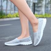 戶外網鞋懶人網眼女鞋透氣網面運動休閒鞋一腳蹬防滑跑步鞋 新北購物城