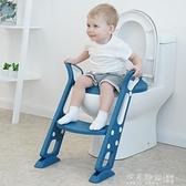 兒童馬桶坐便器樓梯男孩女寶寶小孩輔助廁所專用架蓋座墊圈摺疊式