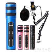 麥克風   全民K歌神器手機麥克風蘋果安卓專用聲卡唱歌話筒  歐韓流行館