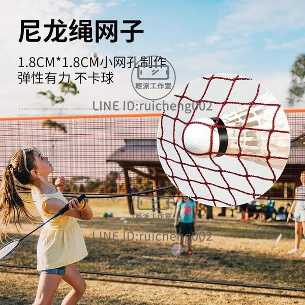 羽毛球網架便攜式標準家用移動網柱支架子折疊室外【輕派工作室】