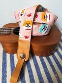 純棉超軟糯粉色柴犬尤克里里背帶吉他背帶真皮皮頭【橘社小鎮】