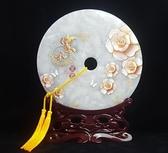 天然玉石平安扣家和萬事興恩師送禮財源廣進梅蘭竹菊雕刻擺件 向日葵
