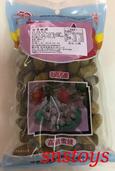 sns 古早味 懷舊零食 蜜餞 甘草橄欖 橄欖 600公克 甘甜回甘