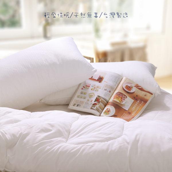 Artis台灣製 - 遠東棉 2.5kg 保暖透氣冬被 雙人6x7尺