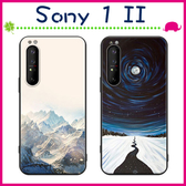 Sony Xperia 1 II 6.5吋 時尚彩繪手機殼 磨砂風景保護套 黑邊手機套 個性塗鴉背蓋 圖畫保護殼