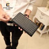 新款韓版編織錢包 長款手包 手工編制手拿包 男女士錢夾時尚錢包