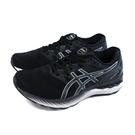 亞瑟士 ASICS GEL-NIMBUS 23 運動鞋 慢跑鞋 黑色 男鞋 超寬楦(4E) 1011B005-001 no478