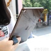 10.2寸2019mini5蘋果2018新款ipad保護套11英寸12.9pro10.5透明 茱莉亞