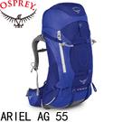 【OSPREY 美國 ARIEL AG 55 女款《潮汐紫S》女款 登山背包】ARIEL AG 55/登山包/登山/雙肩背包