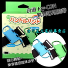 【親膚材質】NS Switch 良值 Joy-Con 跳舞 腕帶 體感 手環 舞力全開 健身拳擊【L329】台中星光電玩