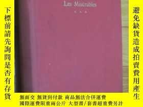 二手書博民逛書店Victor罕見Hugo Les Miserables (Tome III) 【1963年】 32開,精裝Y5