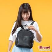 iBrand後背包 簡約真皮STAR口袋後背包-黑 SPL-8060-BK