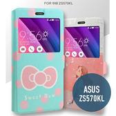 華碩 ZenFone 3 Deluxe (ZS570KL) 彩繪卡通 可愛卡通 側翻皮套 開窗 保護套 手機套 保護殼