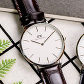 Daniel Wellington DW 瑞典簡約風格手錶 40mm/鱷魚皮壓紋/復古/0211DW DW00100025