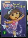 挖寶二手片-0B01-285-正版DVD-動畫【愛探險的朵拉:Dora的溜冰大冒險】-輔助教學類(直購價)