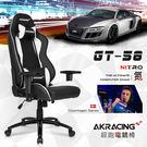 AKRACING超跑電競椅-GT58 N...