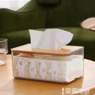 紙巾盒 紙巾盒創意高檔輕奢餐巾紙盒可愛紙抽盒北歐ins紙盒抽紙家用客廳 【99免運】