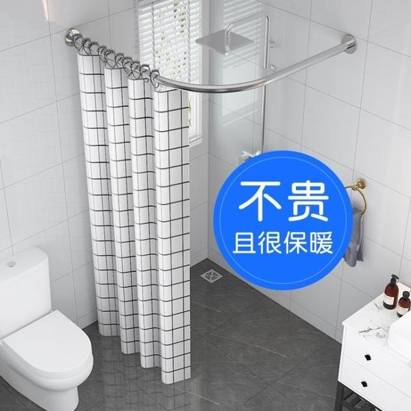 沐浴簾套裝免打孔洗澡弧形桿衛生間掛簾子浴室淋浴房隔斷簾防水布