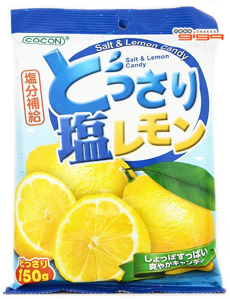 【吉嘉食品】悅情-可康海鹽檸檬糖(經濟包) 1包150公克45元{4560294952660}[#1]