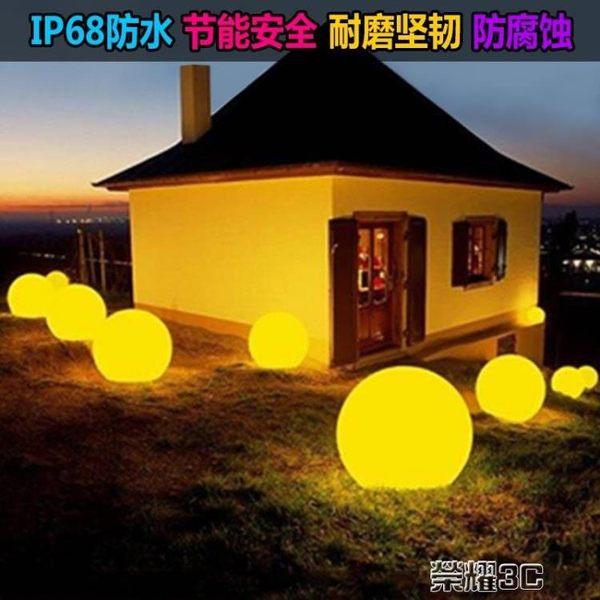 太陽能燈 遙控led充電發光球圓球燈戶外太陽能景觀庭院燈飾防水草坪落地燈 榮耀3c
