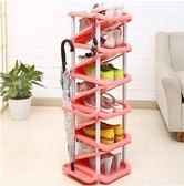 宿舍簡易多層家用門口省空間組裝經濟型迷你小號鞋櫃(主圖款-粉紅色)