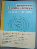 【書寶二手書T9/心靈成長_LOA】少拖拖拉拉一點的練習簿_李.克拉治利,  姚怡平