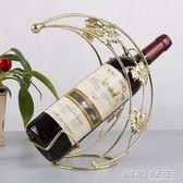 新款現代簡約酒柜家用紅酒架擺件創意葡萄酒架客廳酒瓶架展示架子      時尚教主