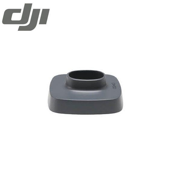 DJI Osmo Mobile 2 底座