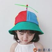 兒童防曬遮陽帽彩虹拼色風車帽鴨舌帽男女漁夫帽子【淘夢屋】