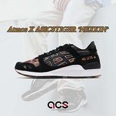 Asics 休閒鞋 atmos x GEL-Lyte III NEXKIN 黑 橘 男鞋 聯名款 半透明鞋面 復古慢跑鞋 【ACS】 1191A339001