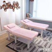 美容床加粗帶洞美容院專用多功能折疊抬頭按摩推拿足療理療家用品  LH5008【123休閒館】