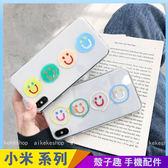 彩色笑臉 紅米Note7 紅米Note5 紅米Note4x 透明手機殼 清新手機套 IG網紅卡通 保護殼保護套