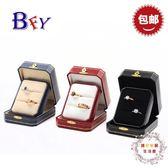 戒指盒創意個性情侶對戒盒高檔求婚創意歐式?石戒指盒婚禮免運