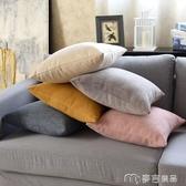 抱枕現代簡約沙發抱枕靠枕客廳靠墊套針織不含芯純色臥室床頭腰枕枕頭 麥吉良品