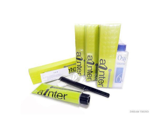 【DT髮品】璦英特 Ainter 染髮霜 60ml 亞麻色 紫 / 紅 各淺色系列 染髮劑【0711007】