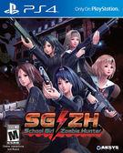 PS4 School girl/Zombie Hunter 女高中生殭屍獵人(美版代購)