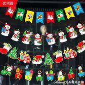圣誕節裝飾品拉旗圣誕樹彩旗掛件吊飾店鋪室內創意場景布置道具用 艾美時尚衣櫥