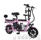 電動自行車電動折疊鋰電帶娃輕便代步車代駕車踏板新國標鋰電親子電動自行車 爾碩數位LX