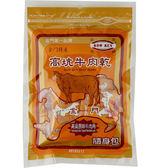 金門高坑牛肉乾隨身包-高梁原味牛肉角190g【愛買】