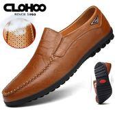 皮鞋 豆豆鞋男皮質男士休閒皮鞋男透氣皮質軟皮軟底春夏套腳駕車鞋子 4色38-46
