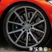 VFS1大眾凱美瑞寶馬奔馳奧迪起亞本田18/19寸汽車改裝輪轂胎鈴 igo摩可美家