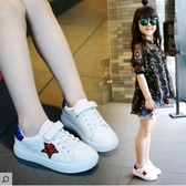 兒童運動鞋 18年夏季新款兒童休閒公主女孩學生小白 HH1735【潘小丫女鞋】