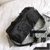 健身包行李包大容量運動游泳手提旅行包袋【左岸男裝】