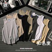 背心 夏季坎袖背心男士韓版潮流寬鬆無袖t恤港風嘻哈潮牌個性圓弧下擺 6色S-2XL