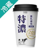 林鳳營特濃重乳優格(無加糖)400G【愛買冷藏】