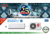 ↙0利率↙ MAXE萬士益 6-7坪 R32 4級省電 變頻冷專分離式冷氣MAS-36CV32/RA-36CV32【南霸天電器百貨】
